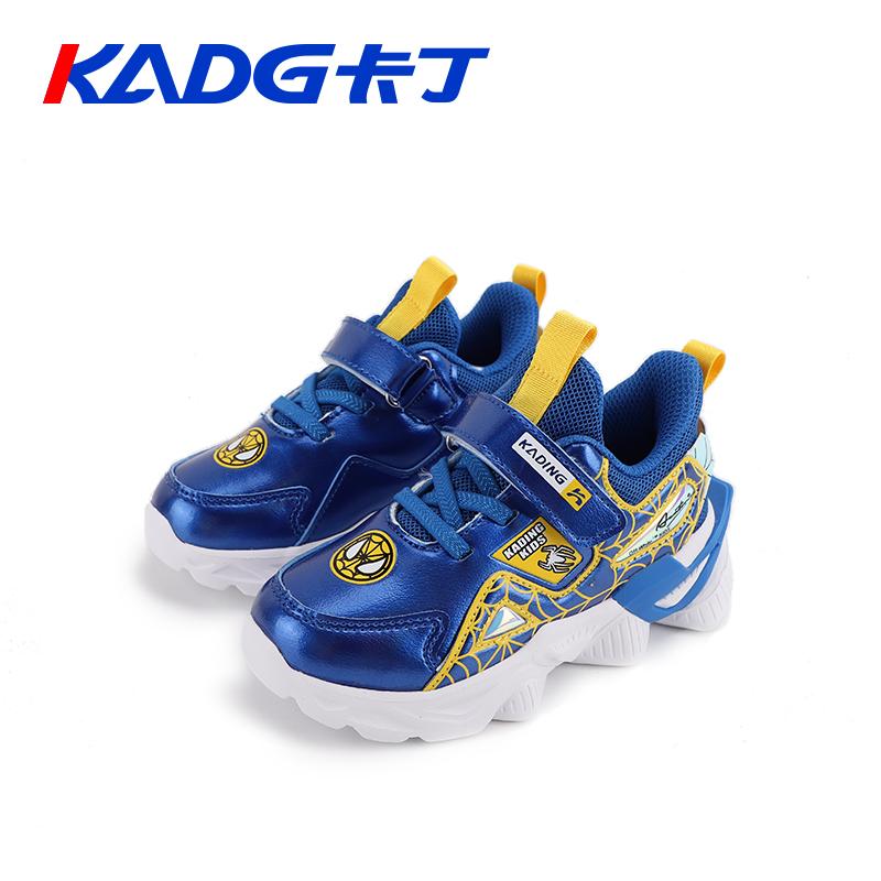 【卡丁】皮面防水卡通男童运动鞋