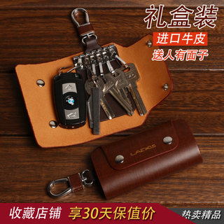 Leather leather high-end men's key bag men's leather waist car key bag female fashion large-capacity lock key bag