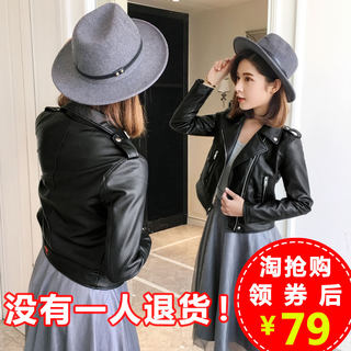 Leather jacket female 2019 new slim spring and autumn wild star with the same motorcycle jacket pu small leather jacket female short section