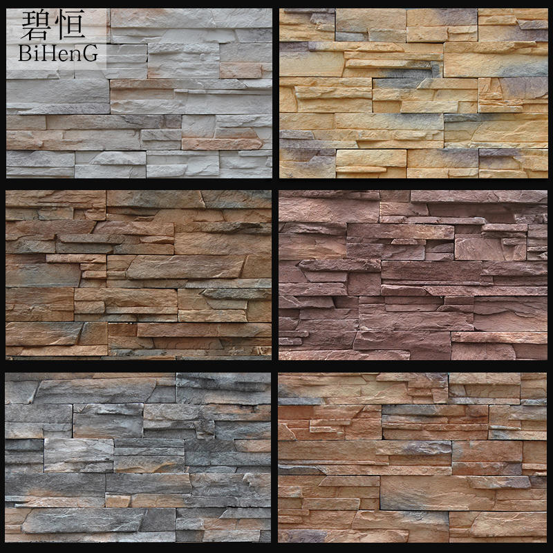 White culture brick TV background wall Culture stone exterior wall ...
