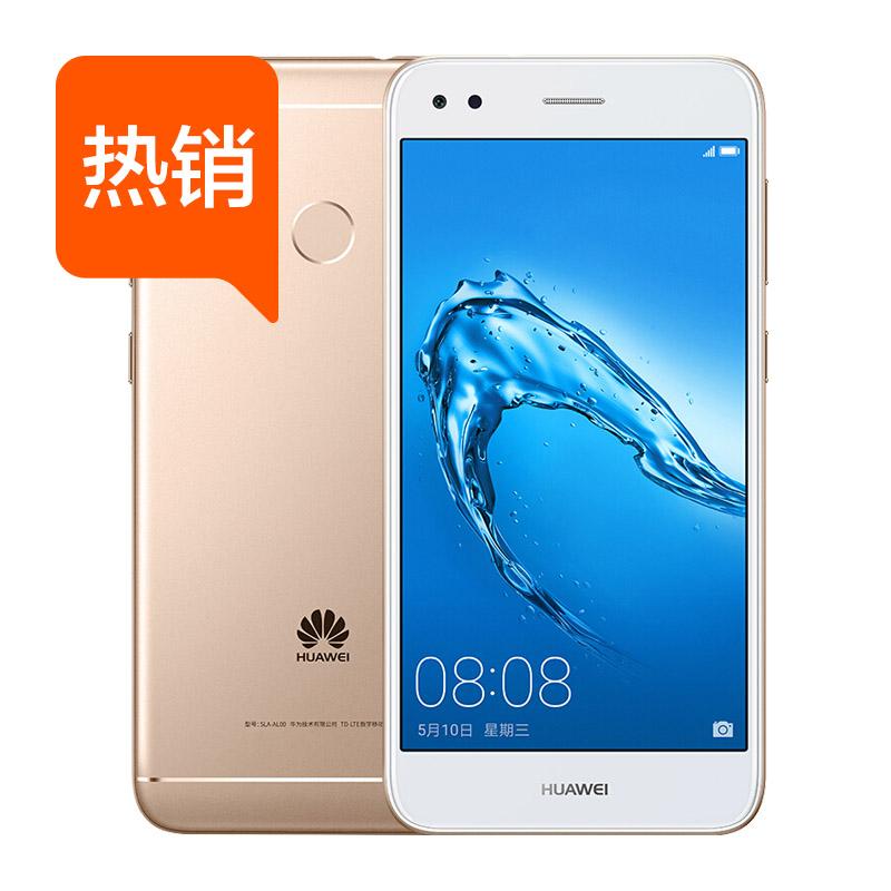 32G759元起Huawei-華為 暢享7移動版全網通4G大屏智能榮耀正品手機