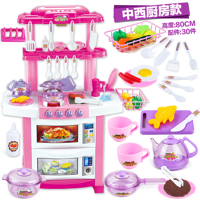 Children Play House Toys Girl Cooking Play House Simulation Kitchen