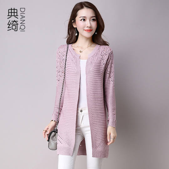 Cardigan 2019 spring and autumn new women's long sweaters shawl was thin sweater loose hollow thin coat