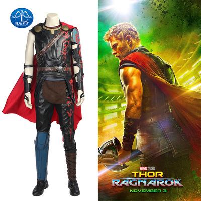 taobao agent Man Lu Yunxiao Marvel Thor 3 Thor COS Thor Gods Twilight Movie COSPLAY Costume Adult Clothes