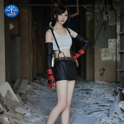 taobao agent Manlu Yunxiao Final Fantasy 7 Remake Tifa Cos Clothes Full Game Same Cosplay Costume