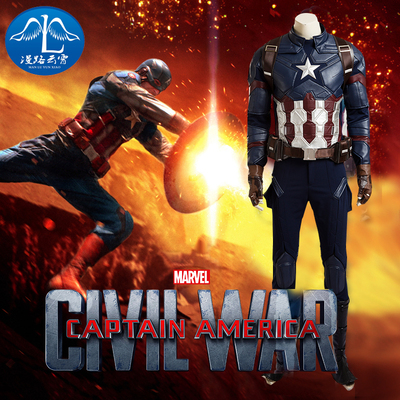 taobao agent Marvel Captain America 3cos clothing adult beauty team uniform COSPLAY clothing full set of man exhibition clothes custom male