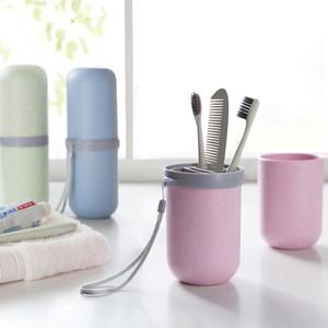 旅行牙刷盒便携式洗漱口杯刷牙杯子小号牙具牙缸创意简约牙膏收纳