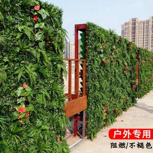 户外抗紫外线环保阻燃植物墙仿真植物绿植装饰塑料花墙人造背景墙