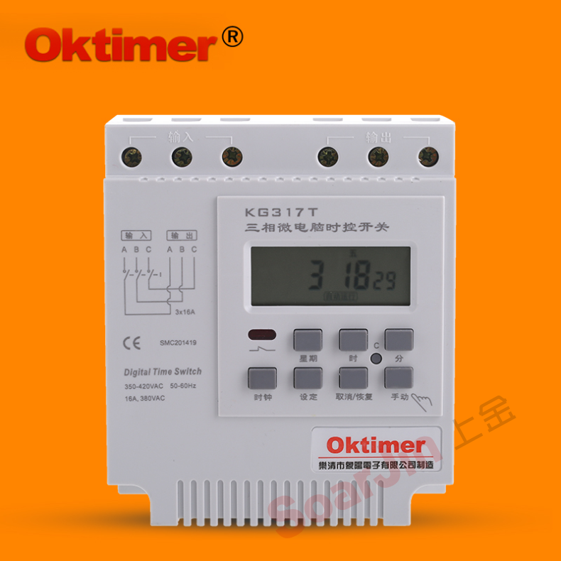 USD 33.71] KG317T new 380V three-phase electric off three-wire ...