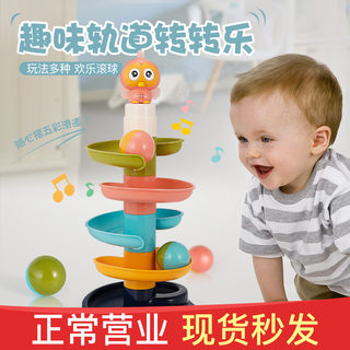 Baby grip training toy 3 Sound and moving 4 Toddler 0 1 year old 7 Puzzle 9 Early education 6-12 months 5 Baby 8