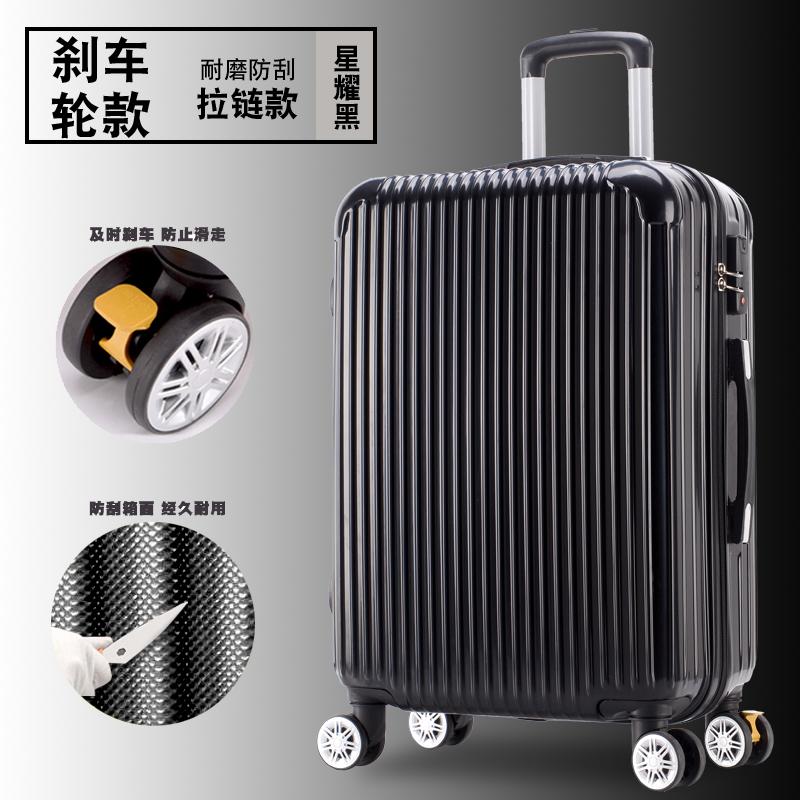 Тормоз Колесо против царапин - Xingyao черный