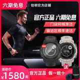 Garmin Jia Ming sports watch flagship instinctive heart rate GPS male running smart outdoor function swimming watch female