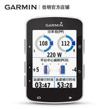 Garmin Garmin Code Watch Edge 130 520 1030 Bicycle Road Riding Wireless Heart Rate GPS Navigation