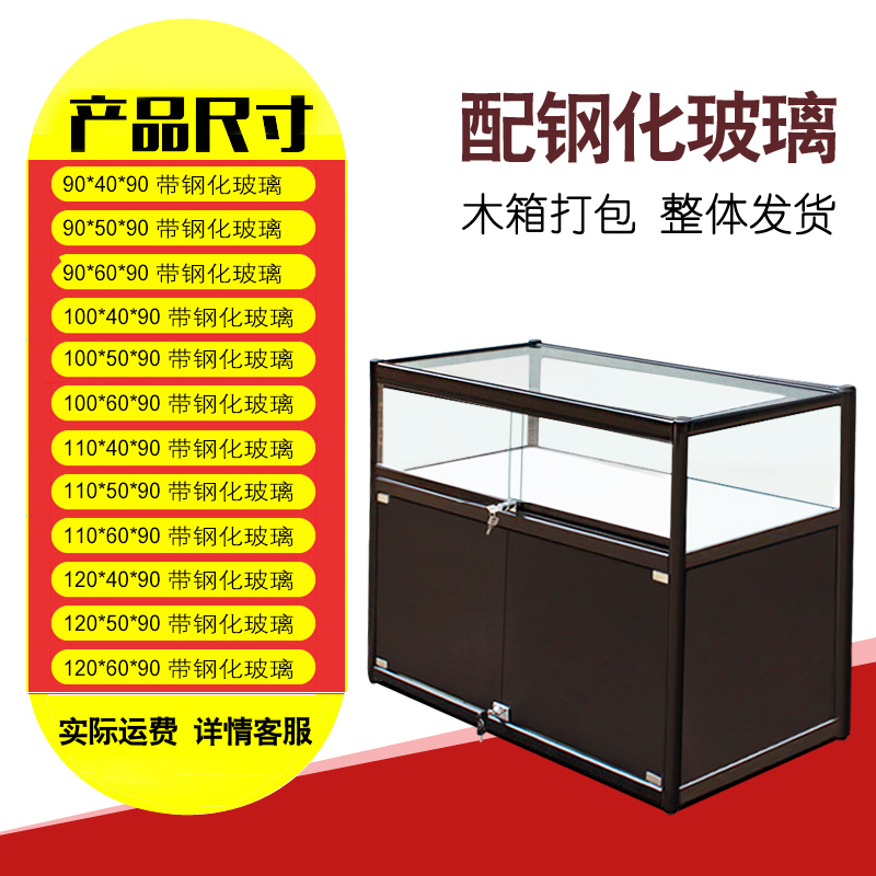 Xinxue low cabinet glass counter jewelry cabinet boutique showcase display cabinet mobile phone cabinet display cabinet jewelry cabinet  sc 1 st  Ebuy7 & Xinxue low cabinet glass counter jewelry cabinet boutique showcase ...