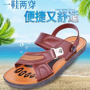 Mùa hè của nam giới dép thoáng khí giày bãi biển hở ngón dép giản dị giày của nam giới dày dưới không trượt dual-sử dụng dép đi trong nhà giày nhựa