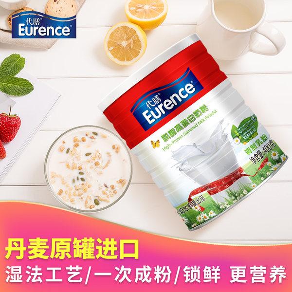 丹麦进口 Eurence 代膳 高钙脱脂奶粉 400g 天猫优惠券折后¥19.9包邮(¥49.9-30)