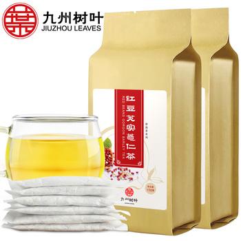 【买1送1】红豆薏米茶赤小豆芡实薏仁茶
