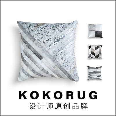 Throw pillow cushion pillow sofa high-end stitching pillow square pillow gray Nordic style silver American ins