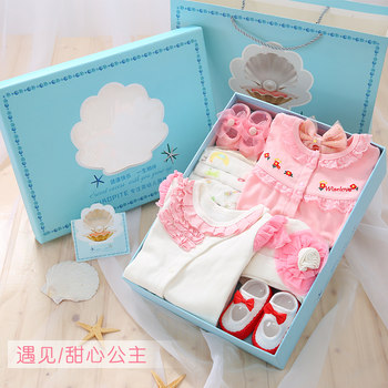 Pure cotton baby clothes newborn gift box suit summer newborn baby girl full moon mother baby gift
