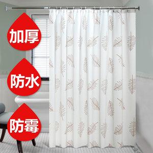 浴室加厚浴帘隔断帘门帘防水防霉窗帘布卫生间浴帘套装简易淋浴房