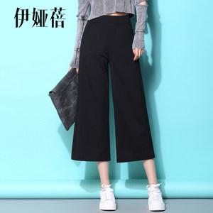 2018春夏新款阔腿裤女九分裤高腰显瘦休闲宽腿裤chic宽松阔脚裤