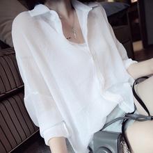 【莲香妮】ins冰麻纱中长款防晒衬衫