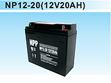 Nippon battery NP12-20Ah battery 12V20AH original authentic UPS power supply DC screen dedicated