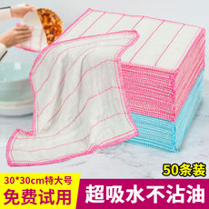 Wash dishes kitchen household goods do not get oil to absorb water do not drop hair household cleaning towel to oil bamboo fiber rag