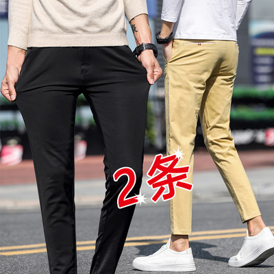 Summer nine pants men's slim small feet trend versatile pants men's casual pants Korean adolescent 9 pants