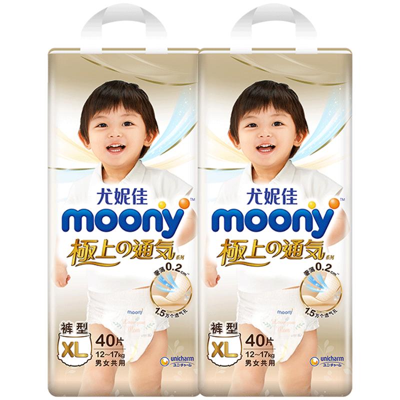 尤妮佳moony极上学步裤XL40片*2