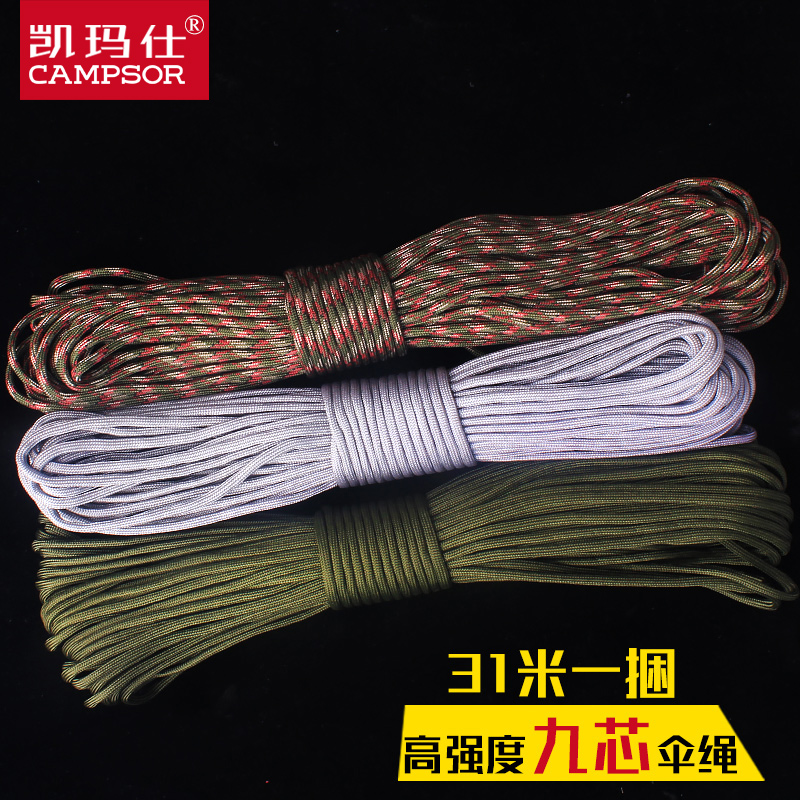 Paratrooper rope 9 core weaving outdoor rope climbing rope seven core military rules landing survival 4mm umbrella rope bracelet life-saving rope