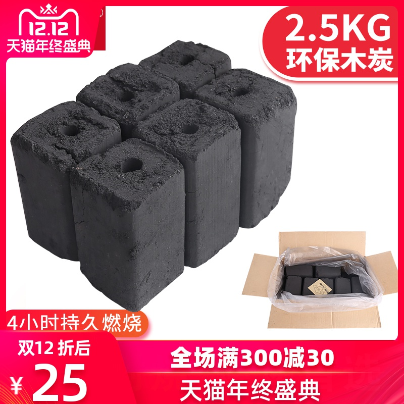 Barbecue charcoal home barbecue charcoal Environmental Protection smokeless barbecue special charcoal block flammable bar mechanism charcoal barbecue carbon
