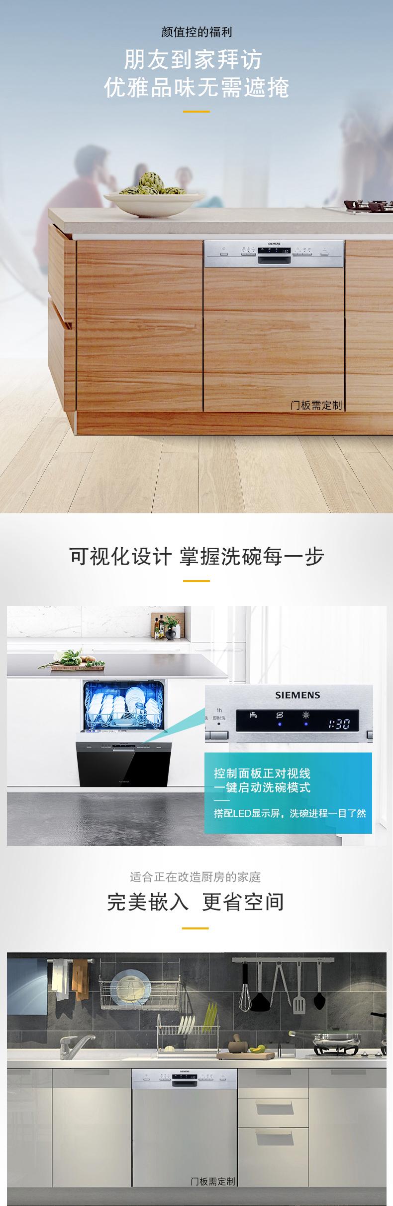真实亲身体验西门子洗碗机SJ533S00DC质量怎么样?好不好用,洗碗干净,废水吗?