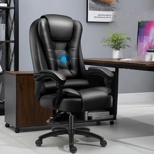 电脑座椅办公椅舒适久坐沙发懒人高端家用舒服靠背电竞老板椅子