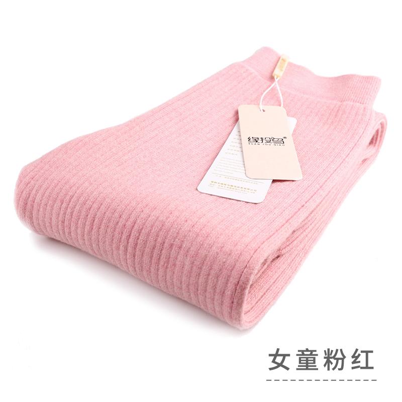 Цвет: Фея женский-pink
