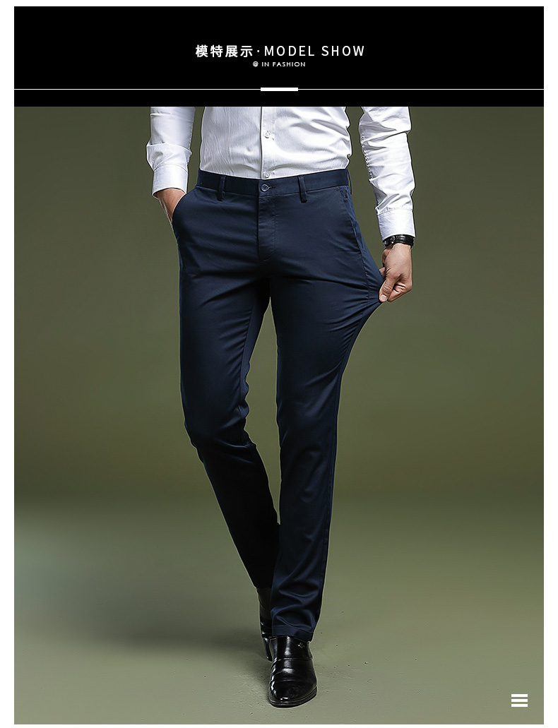 Playboy quần nam quần Hàn Quốc phiên bản của xu hướng của mùa hè phần mỏng Slim phần chân quần thẳng quần âu nam
