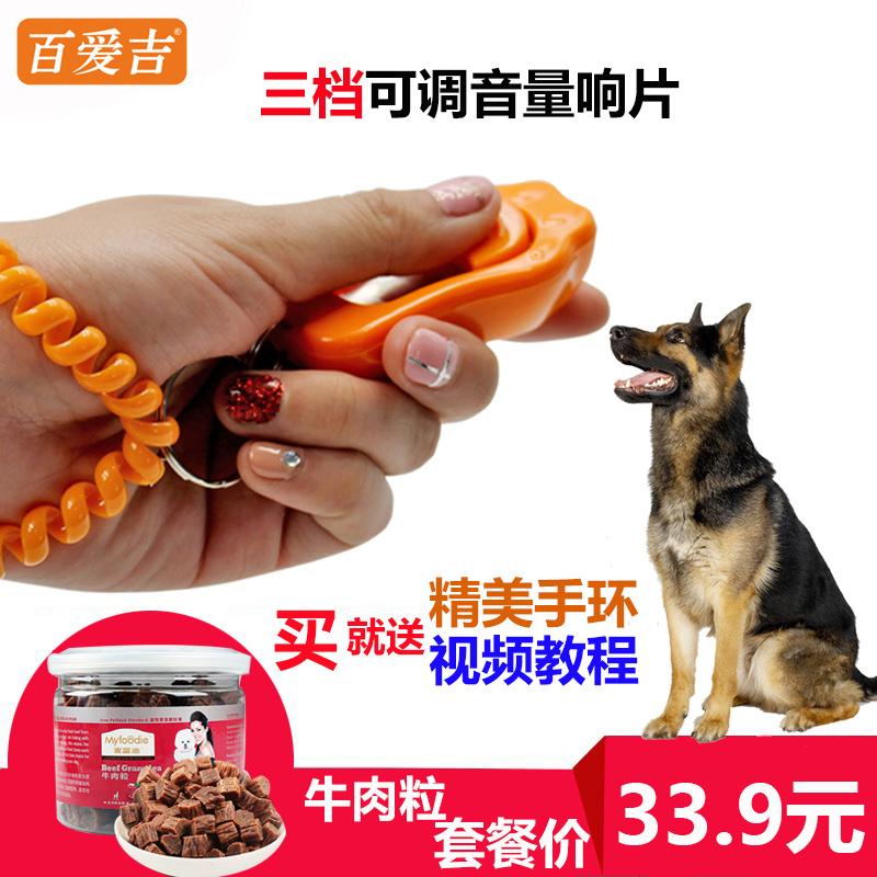 Товары для тренировки животных Petage ymy08