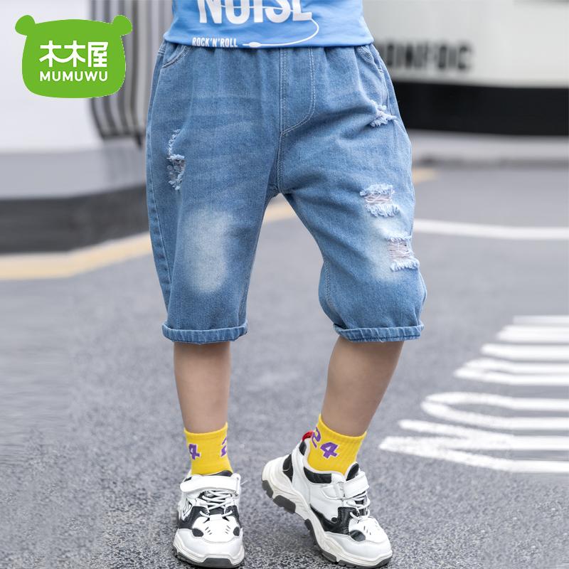木木屋男童牛仔中裤短裤儿童夏天休闲五分裤新款韩版中大童潮裤子