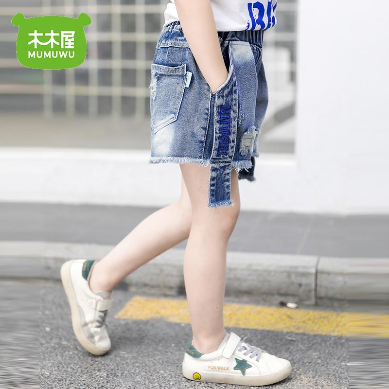 木木屋女童女童2019夏季新款短裤牛仔儿童童装薄中大短裤裤子热裤