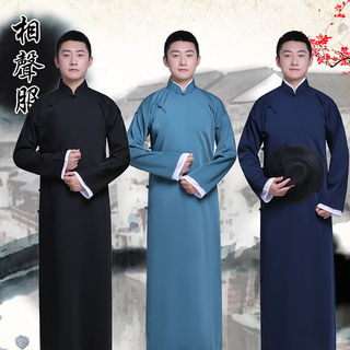 Chinese wind long section of the Republic of China, mortgage collar, long shirt, men and women, big coat, big robe, male