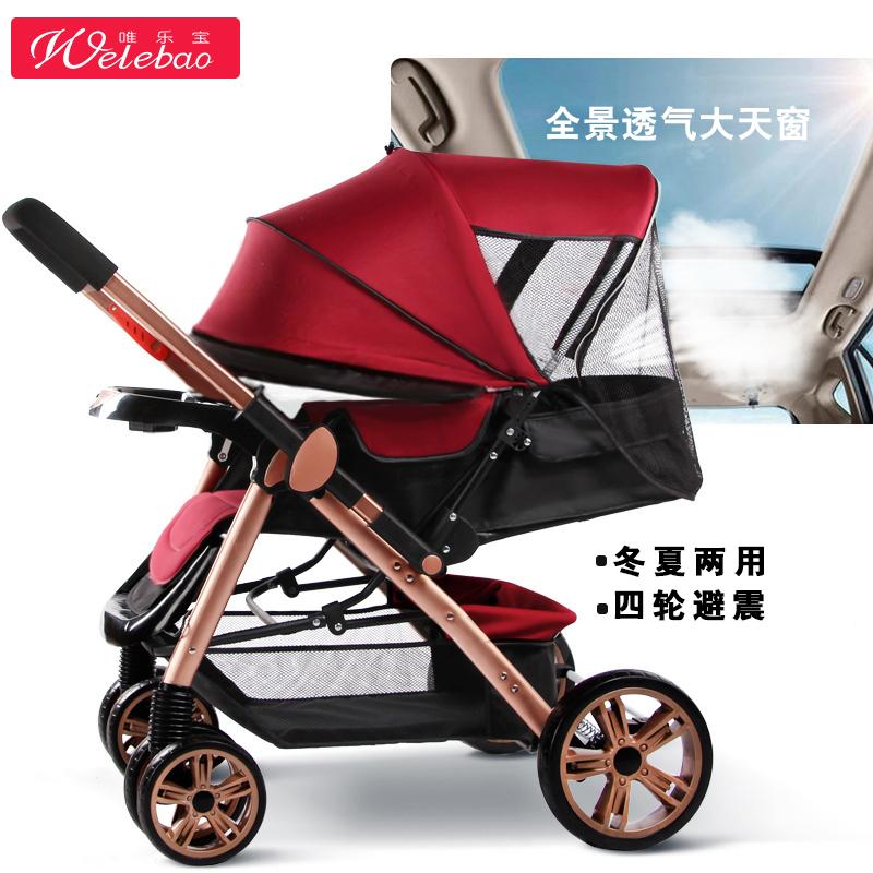 Четырёхколёсная коляска Le Bao