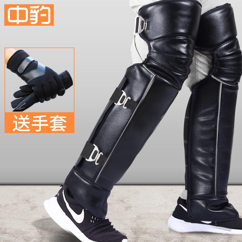 冬季骑摩托车护膝电动车保暖护膝电瓶车男女骑车护具加厚防风防寒