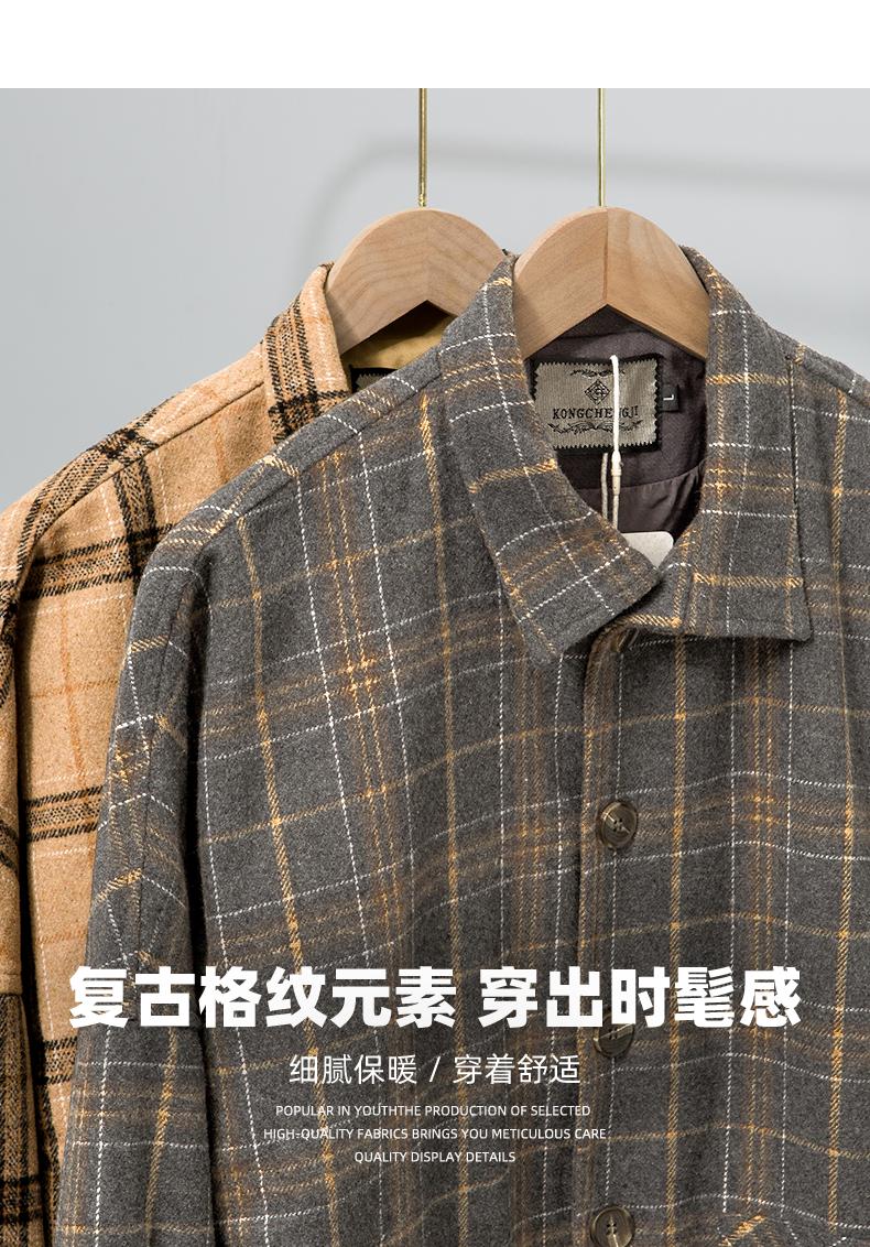 新款秋冬季韩版格子外套男士休閒百搭上衣服夹克帅气潮流男装详细照片