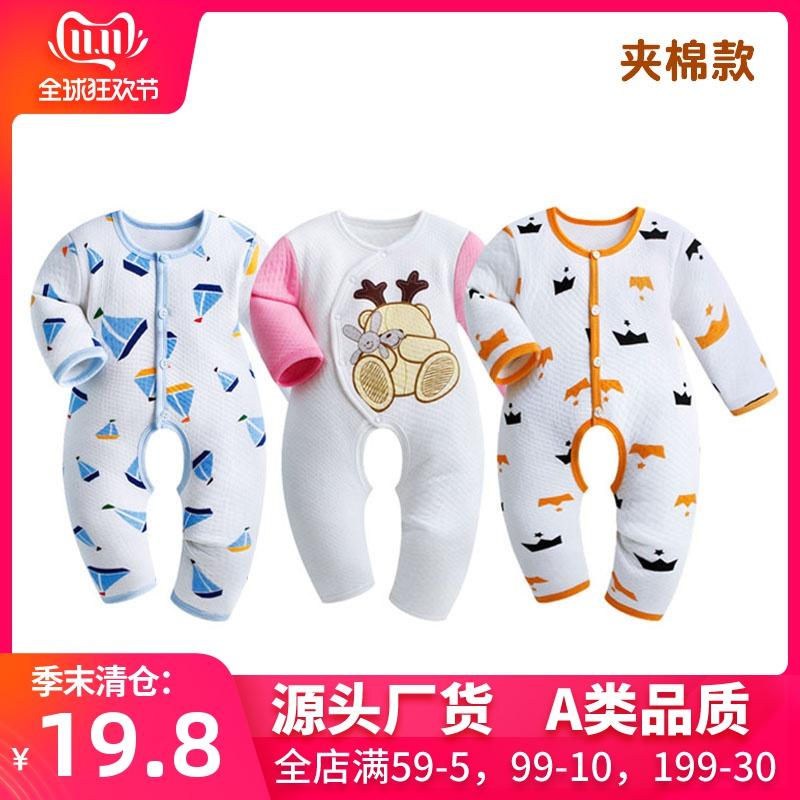 0新生2婴儿3女宝宝6男5保暖4连体7春装8哈衣服9春秋冬1岁12个月10