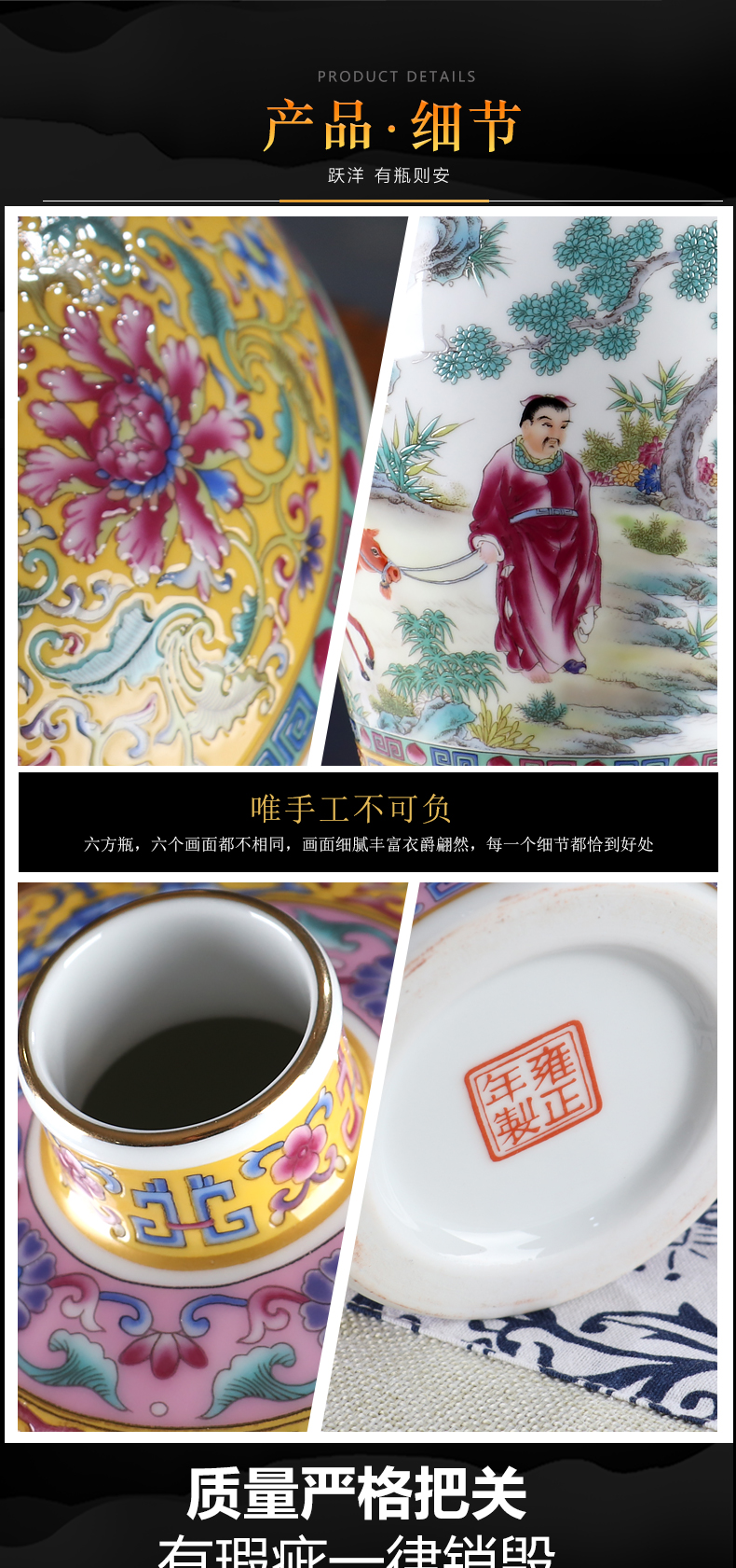 Yongzheng antique Ming and the qing dynasty vase of jingdezhen ceramics furnishing articles office sitting room flower arranging Chinese decorative arts and crafts