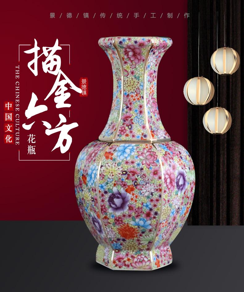 Archaize qianlong vase of jingdezhen ceramics colored enamel furnishing articles sitting room collection ikebana art decoration