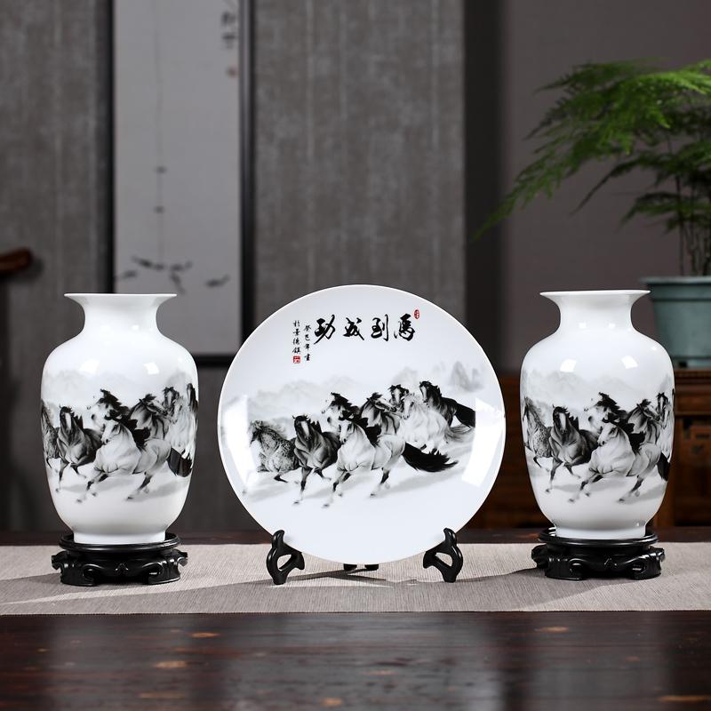 博古架陶瓷器花瓶景德镇家居酒柜装饰品摆件客厅插花小工艺品摆设