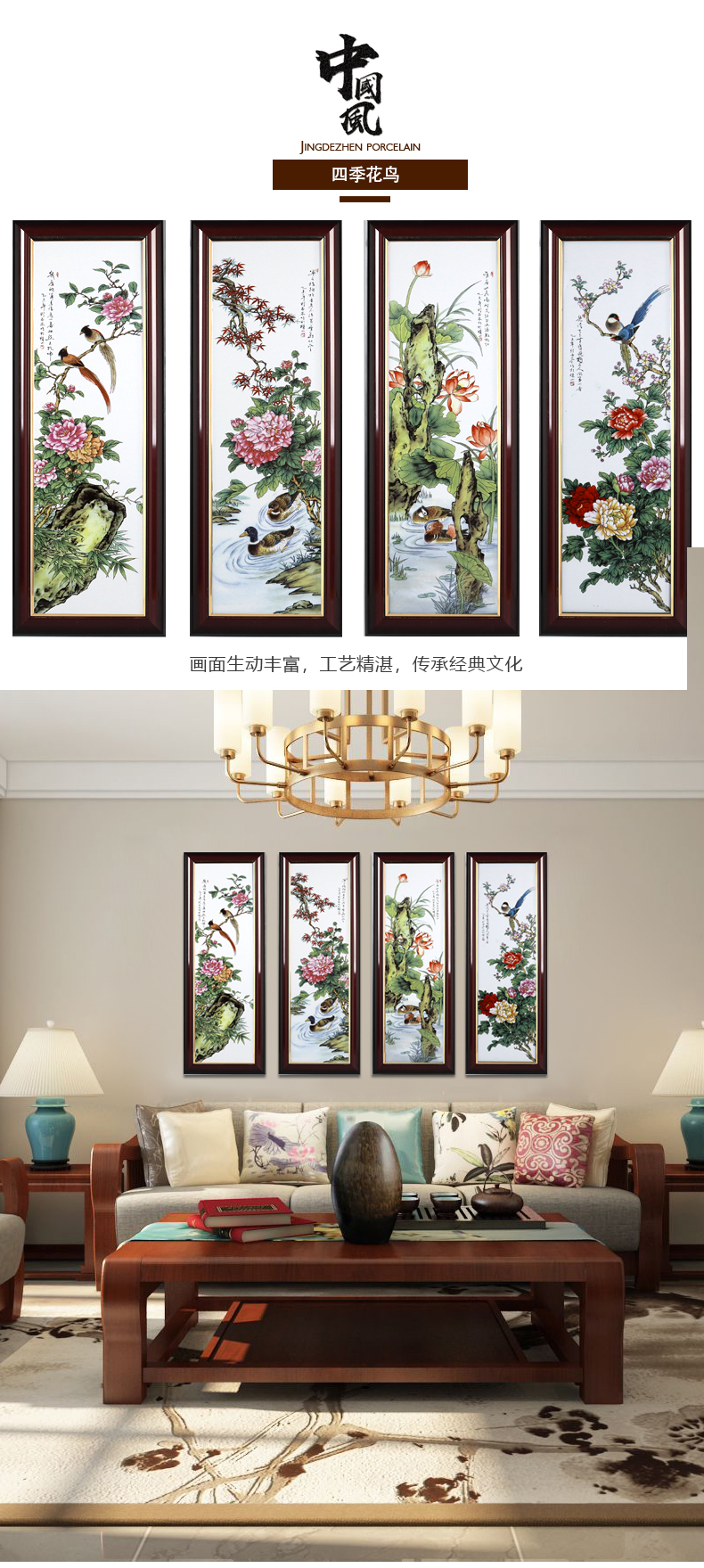Ceramic painting hand - made scenery jingdezhen porcelain plate four screen adornment home sitting room sofa background wall hangs a picture