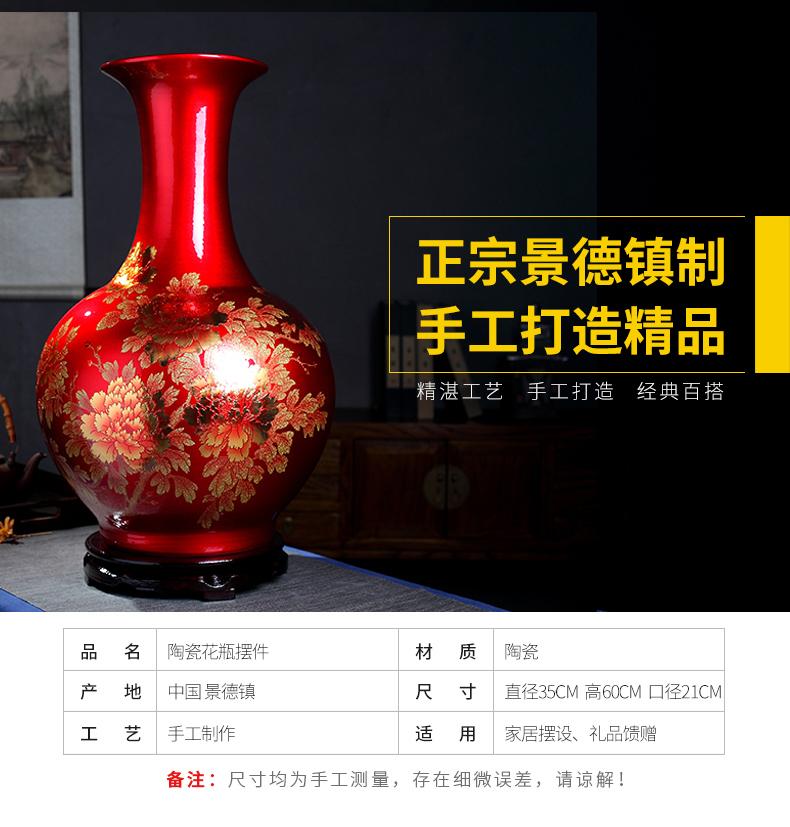 大号中国红落地花瓶景德镇陶瓷器摆件客厅插花中式黑色装饰工艺品