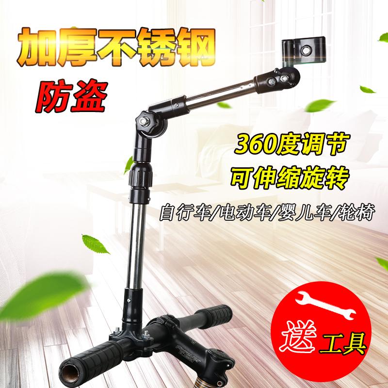 Утепленный может со складыванием Подставка для зонтика для велосипеда подставка для зонтика электрический автомобиль подставка для зонтика непромокаемая тень стойка из нержавеющей стали